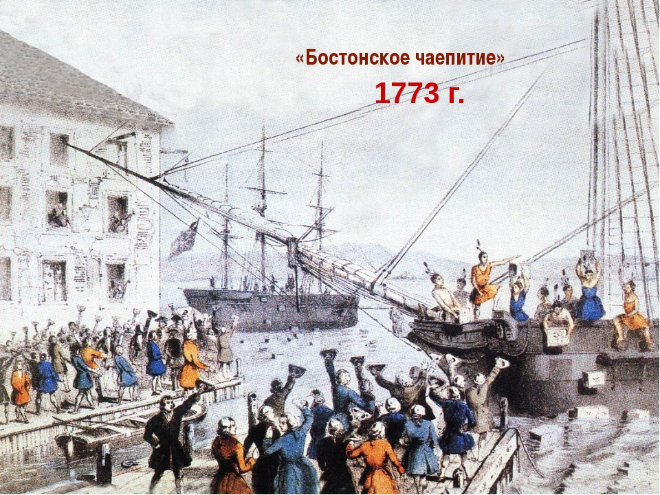 a history of the boston tea party in 1773