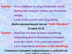 Teacher: - It is a tradition to sing Christmas carols during this season. Car