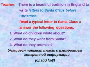 Teacher: - There is a beautiful tradition in England to write letters to Sant