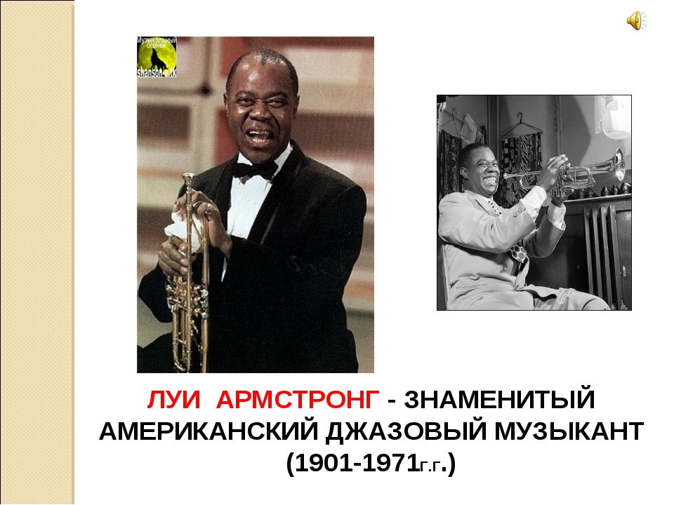 a biography of louis armstrong an american jazz musician Louis armstrong's childhood louis armstrong was one of the finest jazz musicians in the world his work broke ground for a new style of popular american music for which he received worldwide acclaim.