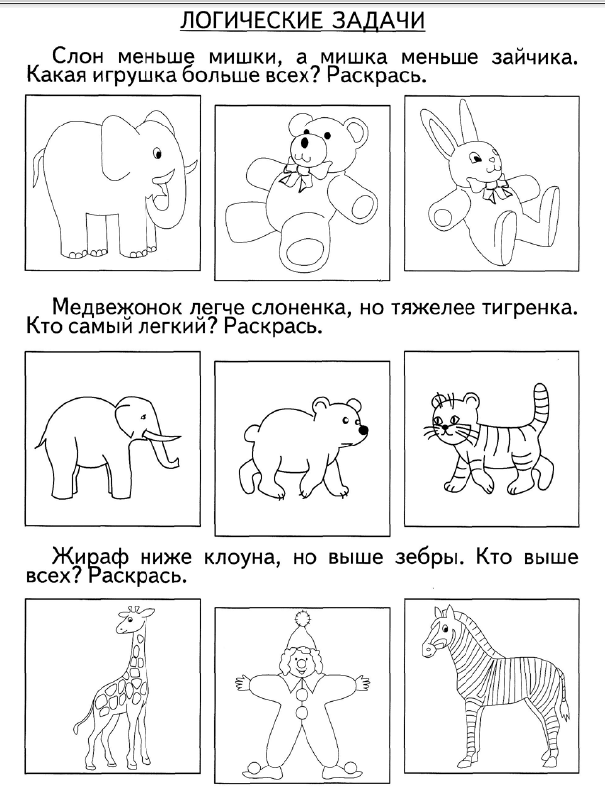 C:\Users\Сонюсик\Desktop\45324984.png