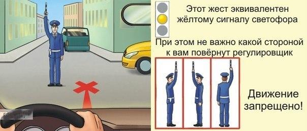 http://img.oiss.ru/post/548859.jpg