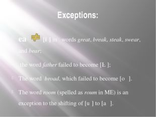 Exceptions: ea [iː] in words great, break, steak, swear, and bear; the word f