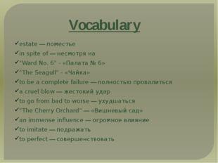 "Vocabulary estate — поместье in spite of — несмотря на ""Ward No. 6&qu"