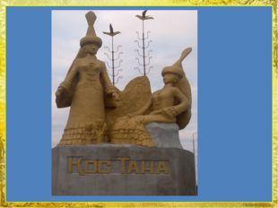 Коста и най FokinaLida.75@mail.ru
