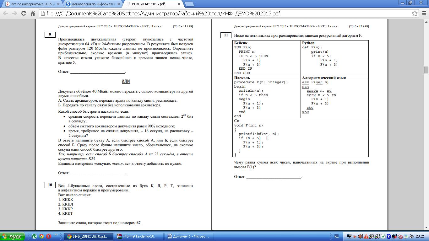 hello_html_4a34cb41.png