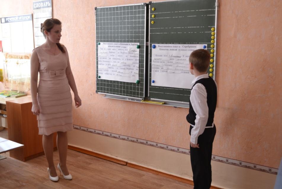 G:\Самодурова 4 Б\Урок Самодурова 4 класс\фото\DSC_0535.JPG