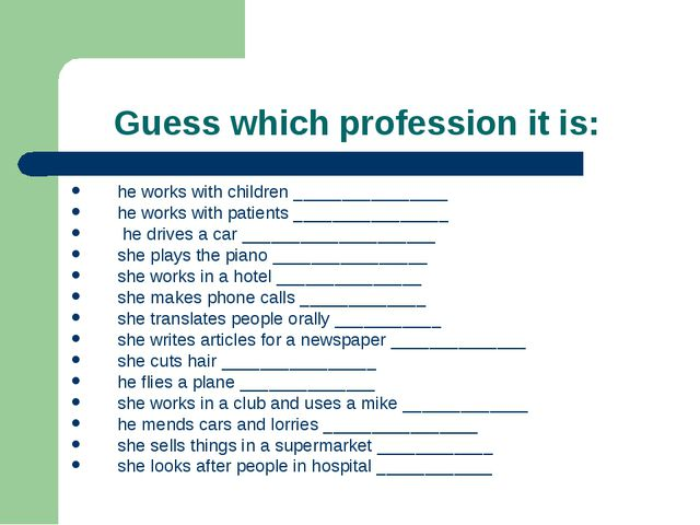 Guess which profession it is: he works with children ________________ he work...