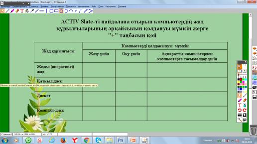 hello_html_m4d467e8c.png