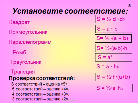 hello_html_m19a84be8.png