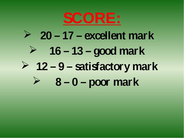 SCORE: 20 – 17 – excellent mark 16 – 13 – good mark 12 – 9 – satisfactory mar...