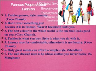 Famous People About Fashion: 1. Fashion passes, style remains. (Coco Chanel).