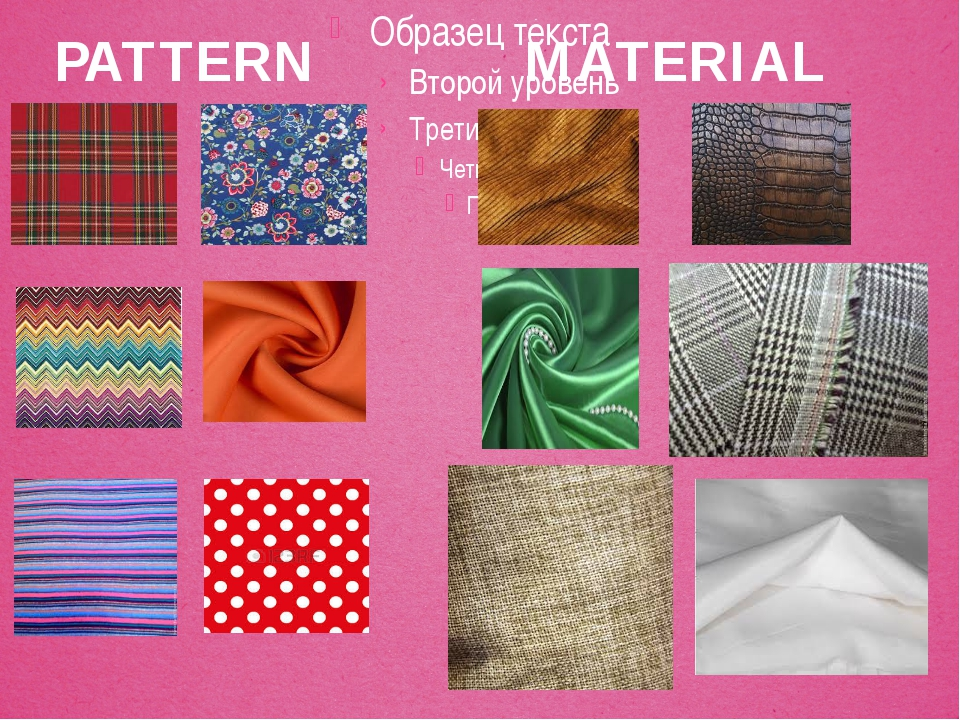 PATTERN MATERIAL