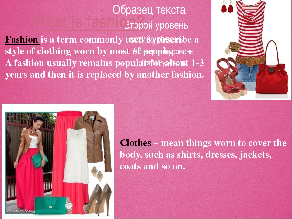 What is fashion? Fashion is a term commonly used to describe a style of cloth...