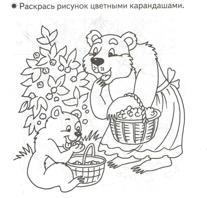 C:\Users\sisadmin\Desktop\развитие связной речи и творческого воображения\2016-02-26 про медвежонка\про медвежонка 001.jpg