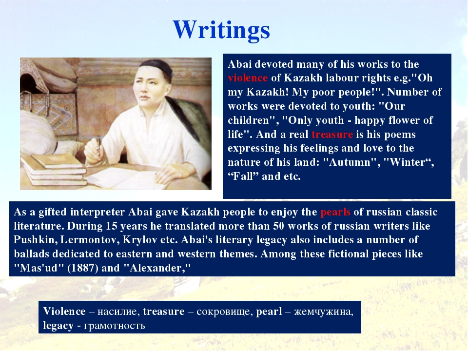 Writings Abai devoted many of his works to the violence of Kazakh labour righ...