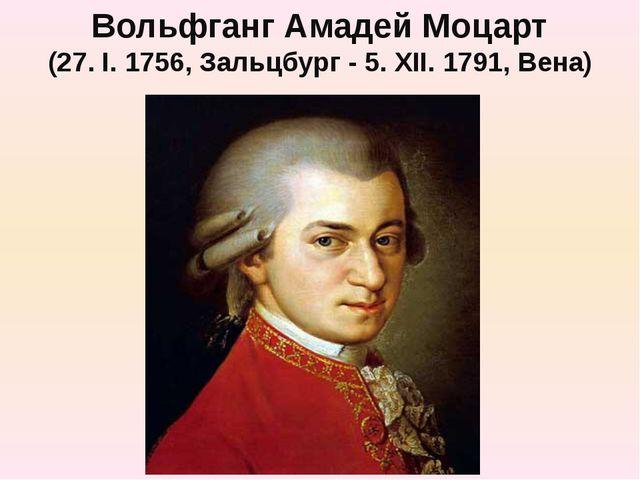 Вольфганг Амадей Моцарт (27. I. 1756, Зальцбург - 5. XII. 1791, Вена)