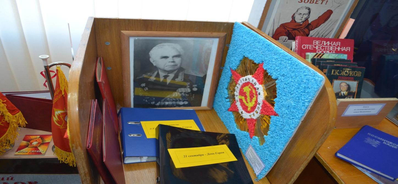 C:\Documents and Settings\пользователь\Мои документы\фото\Открытие музея в 59 школе\DSC_1255.JPG