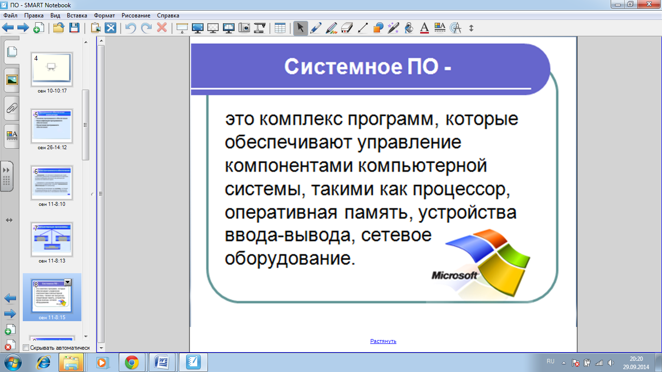 hello_html_21cfc592.png