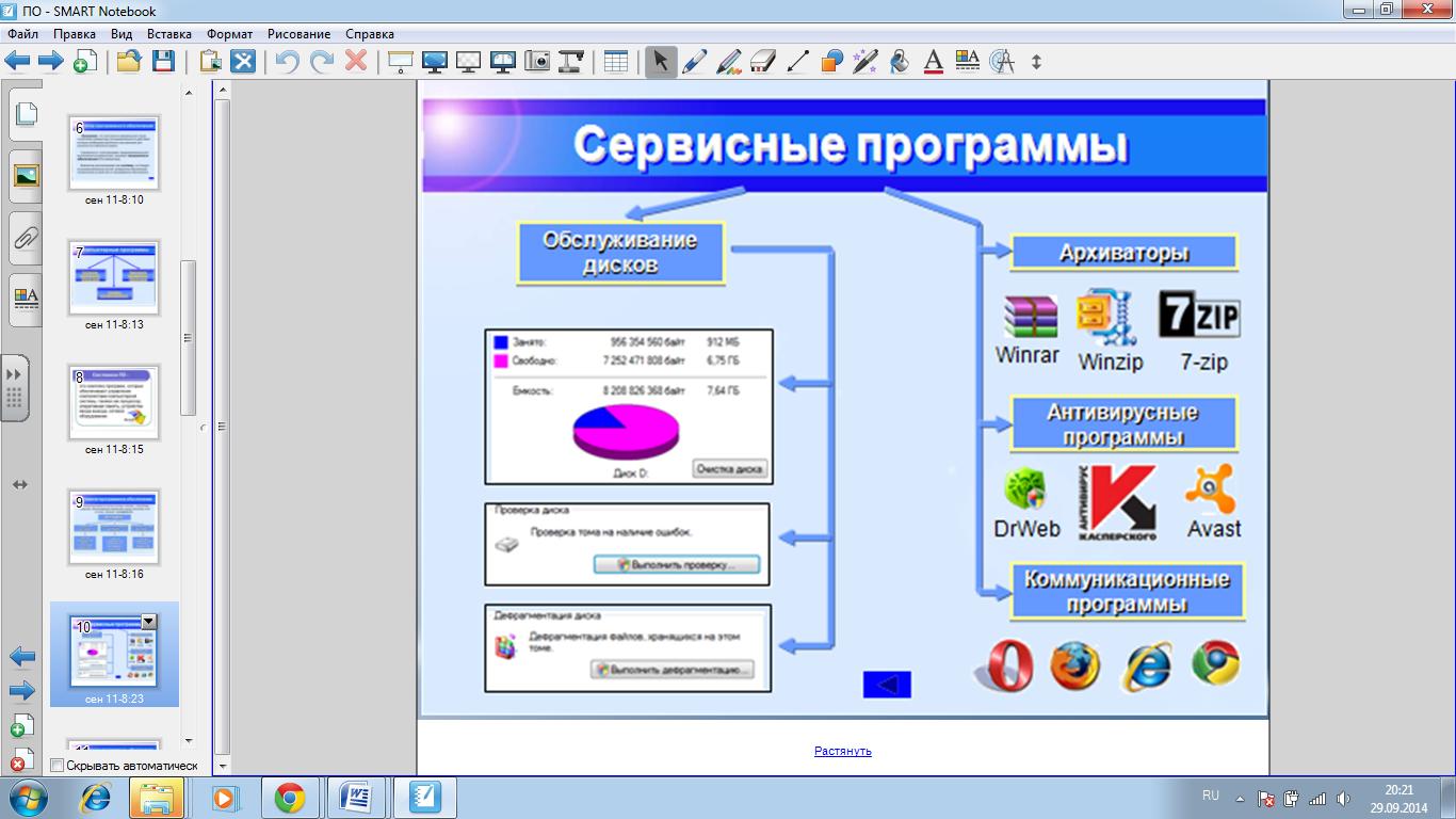hello_html_643ac5e3.png