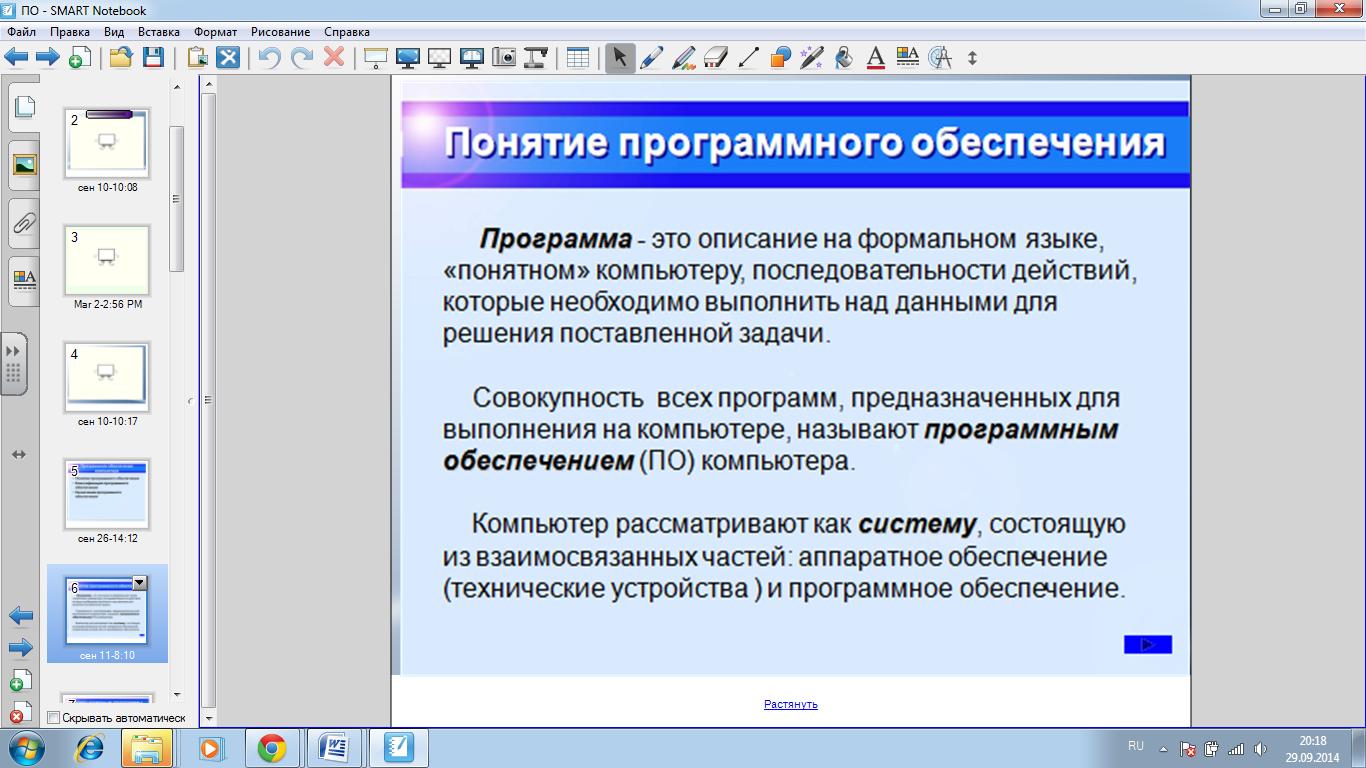 hello_html_b6dba48.png