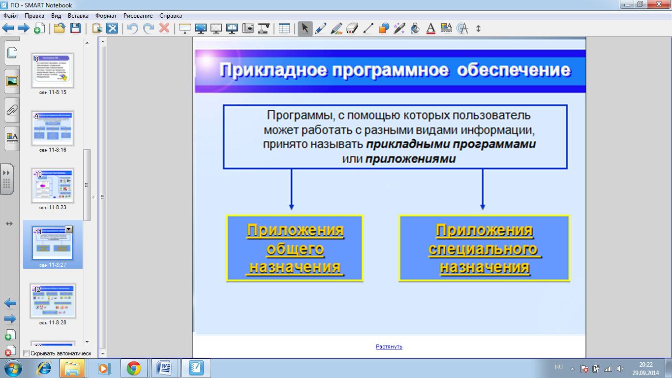 hello_html_m1fafdd7b.png