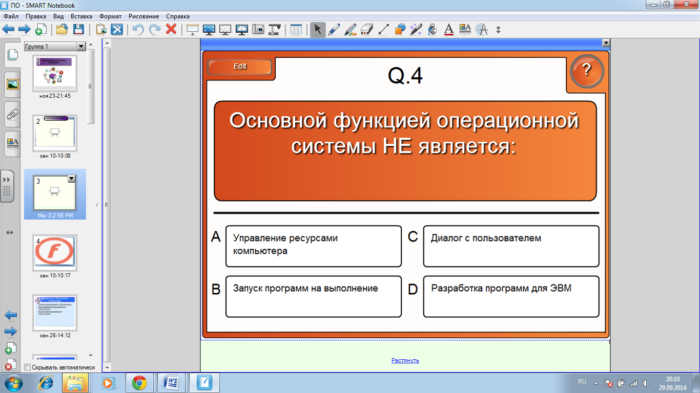 hello_html_m2be9a2a5.png