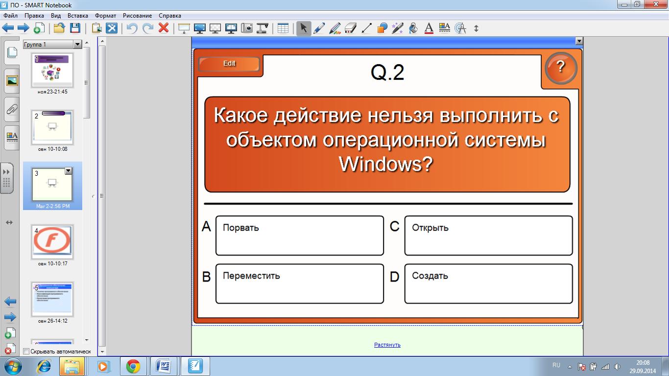 hello_html_m2f50330f.png