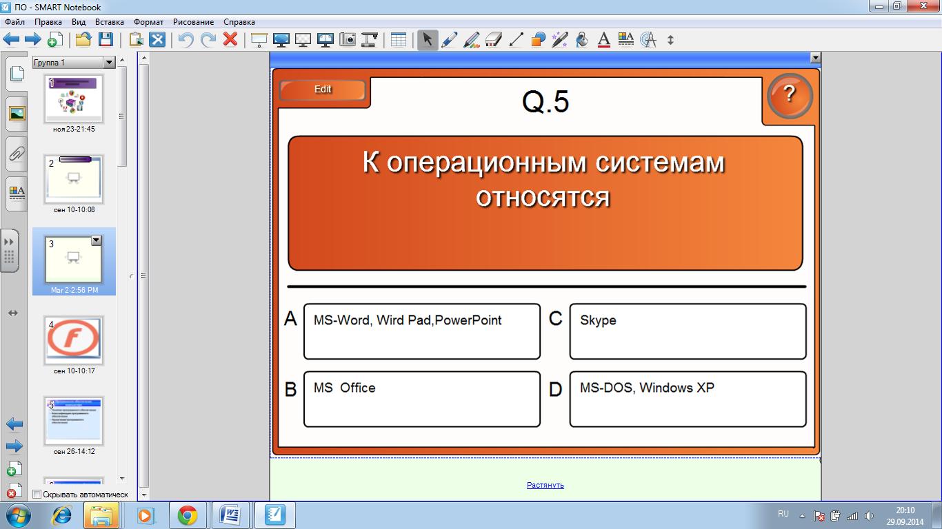 hello_html_m4af17f01.png