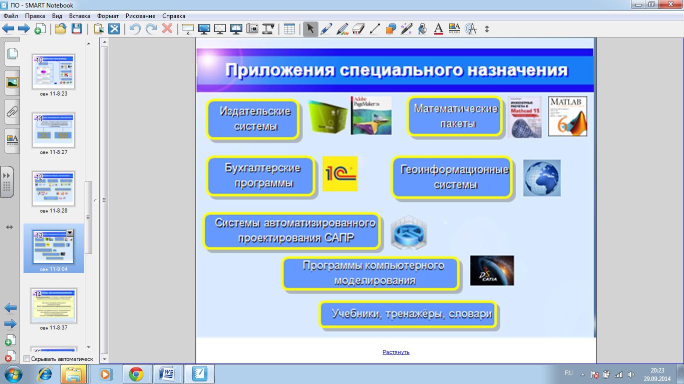 hello_html_m62f02e2b.png