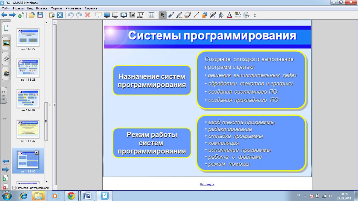 hello_html_m73e45dfc.png