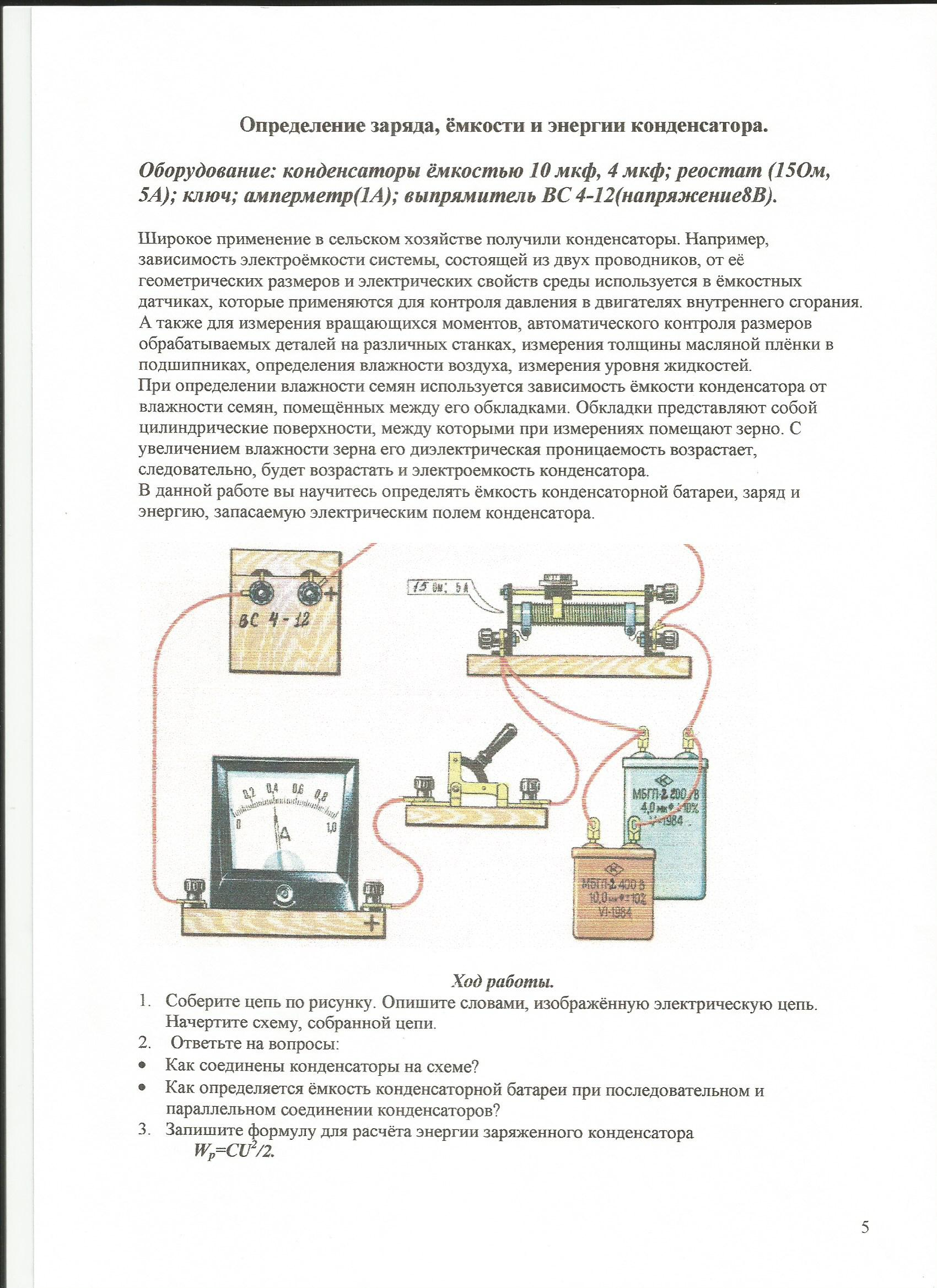 motorola gp300 programming  eBay