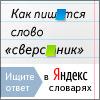 hello_html_m432dcc7.jpg