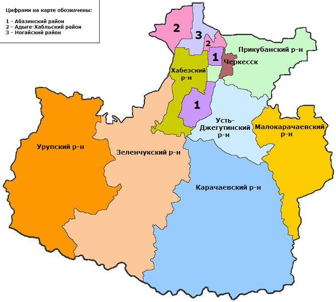 Файл:Admin-map-Kar-Cherkessia.png