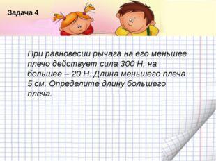 Название списка Пункт 5 Пункт 4 Пункт 3 Пункт 2 Пункт 1 Текст Задача 4 При ра