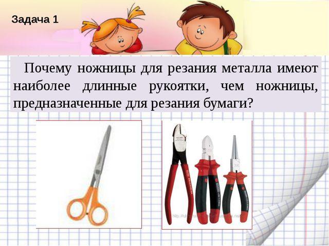 Название списка Пункт 5 Пункт 4 Пункт 3 Пункт 2 Пункт 1 Текст Задача 1 Почему...