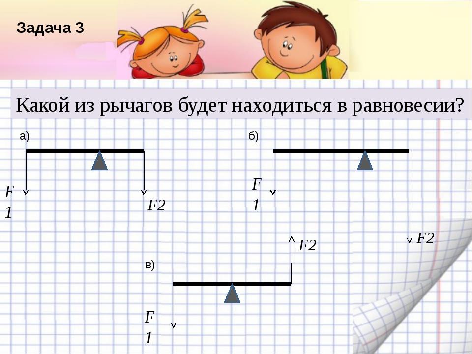 Название списка Пункт 5 Пункт 4 Пункт 3 Пункт 2 Пункт 1 Текст Задача 3 Какой...