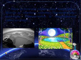 Наше космическое путешествие завершается. Миссия по спасению планеты Прилага