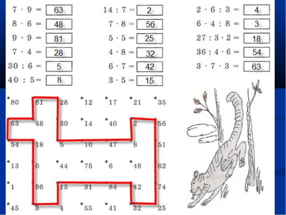 задания по занимательной математике 3 класс качестве кандидатов для
