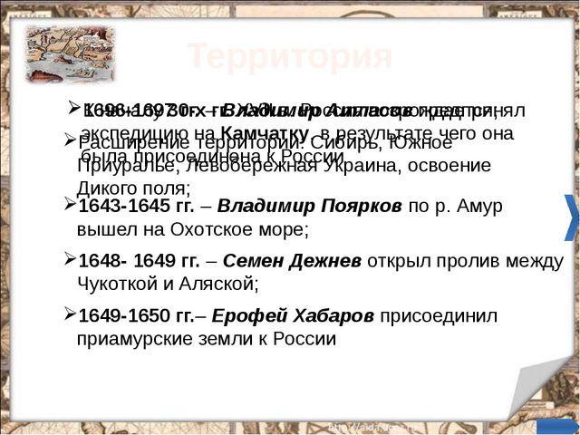№2 Заполните таблицу: Текстильные изделия Добыча соли и солеварение Вязание к...