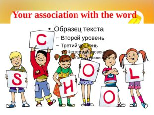 Your association with the word