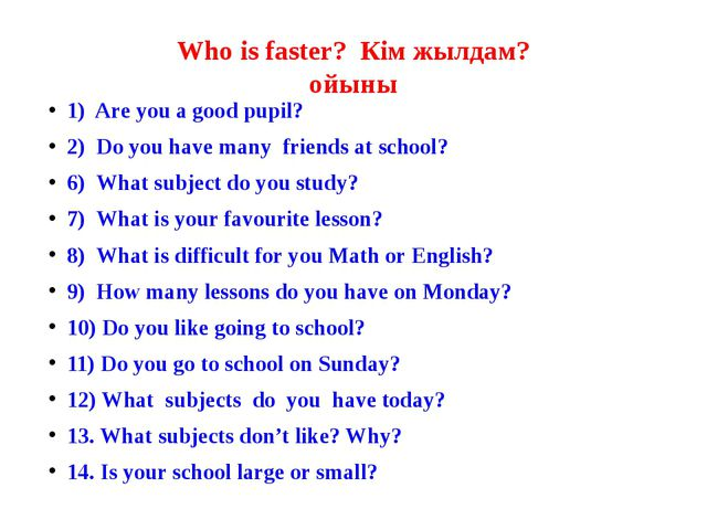 Who is faster? Кім жылдам? ойыны 1) Are you a good pupil? 2) Do you have many...
