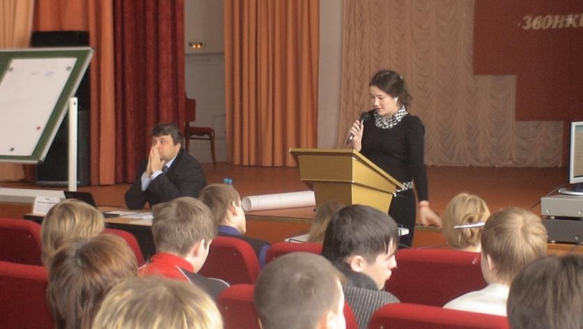 E:\рабочие документы\фото\2010-2011\Конференция Попов февраль 2010\DSC04345.JPG