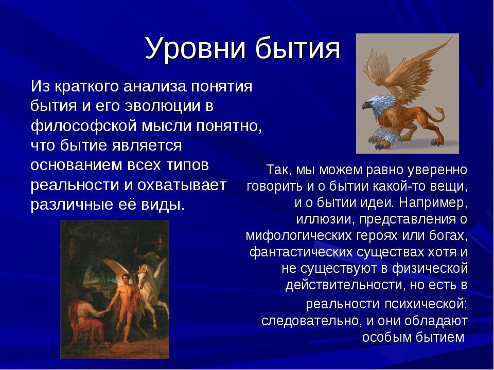 Вклад эпохи средневековья в теорию права