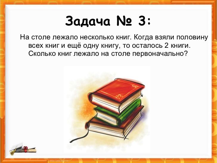 hello_html_m40a0ca41.jpg