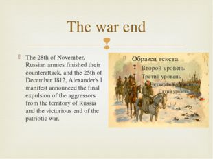 The war end The 28th of November, Russian armies finished their counterattack