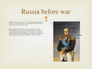Russia before war To the intruded enemy resisted 220 - 240 thousand Russian s