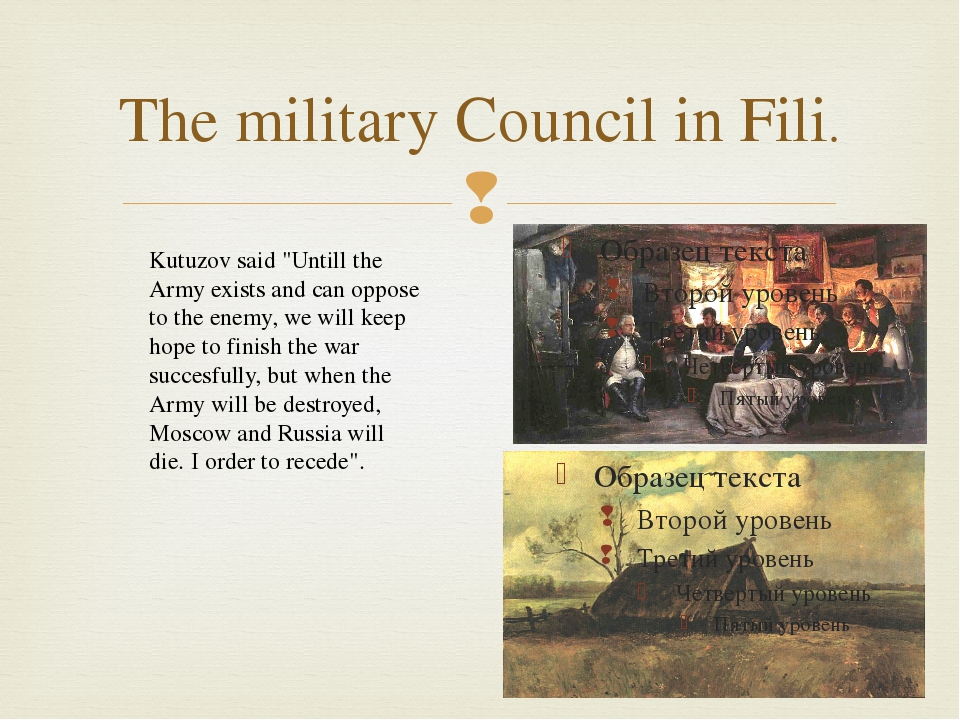 "The military Council in Fili. Kutuzov said ""Untill the Army exists and can op..."
