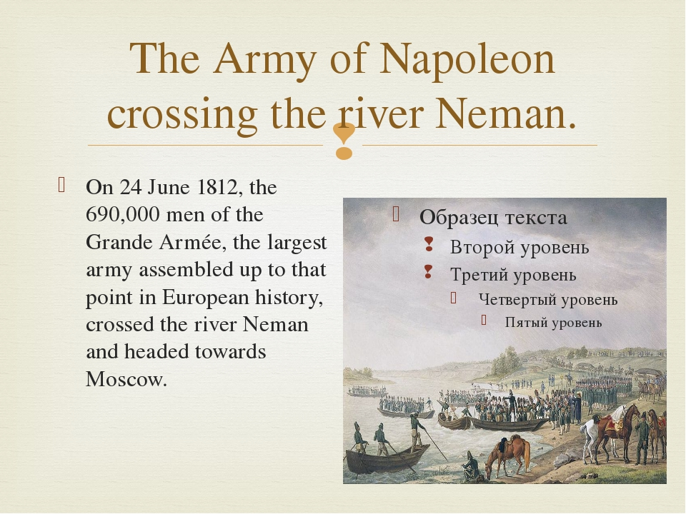 The Army of Napoleon crossing the river Neman. On 24 June 1812, the 690,000 m...