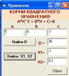 hello_html_m3b8156f5.png